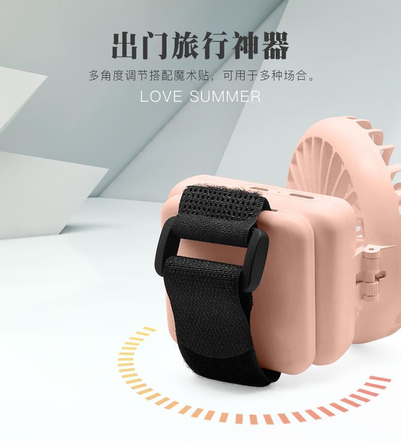 便携式USB挂包风扇骑行手持多功能折叠角度调节创意礼品办公礼品 4