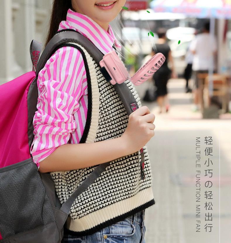 Portable USB bag fan handheld multi-function folding angle adjustment 6