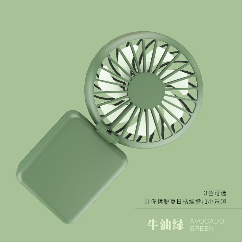 便携式USB挂包风扇骑行手持多功能折叠角度调节创意礼品办公礼品 1