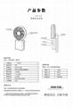 便携式USB挂包风扇骑行手持多功能折叠角度调节创意礼品办公礼品
