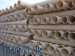 U-PVC雙壁波紋管