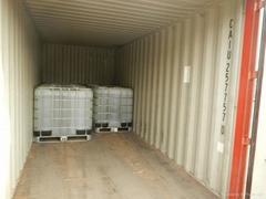 二甲基丁酰基-S-丙酸甲酯年產300噸938063-63-9