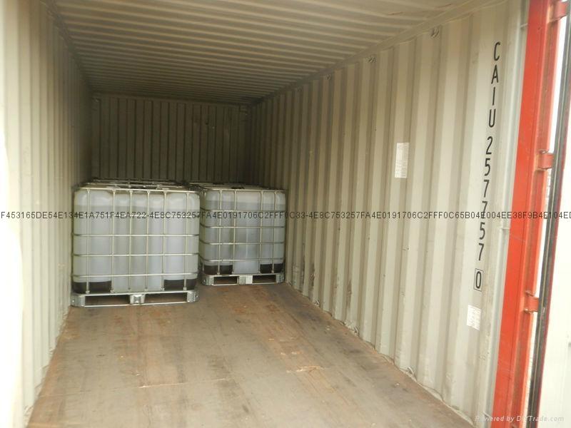 2,2-二甲基丁酸年产1200吨 3