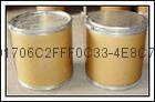 5-羟基烟酸27828-71-3现货100kg99% 2