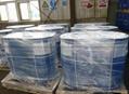 3,3-二甲基丁酸1070-83-3年产400吨 1