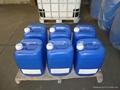 3,3-二甲基丁酸1070-83-3年产400吨 3