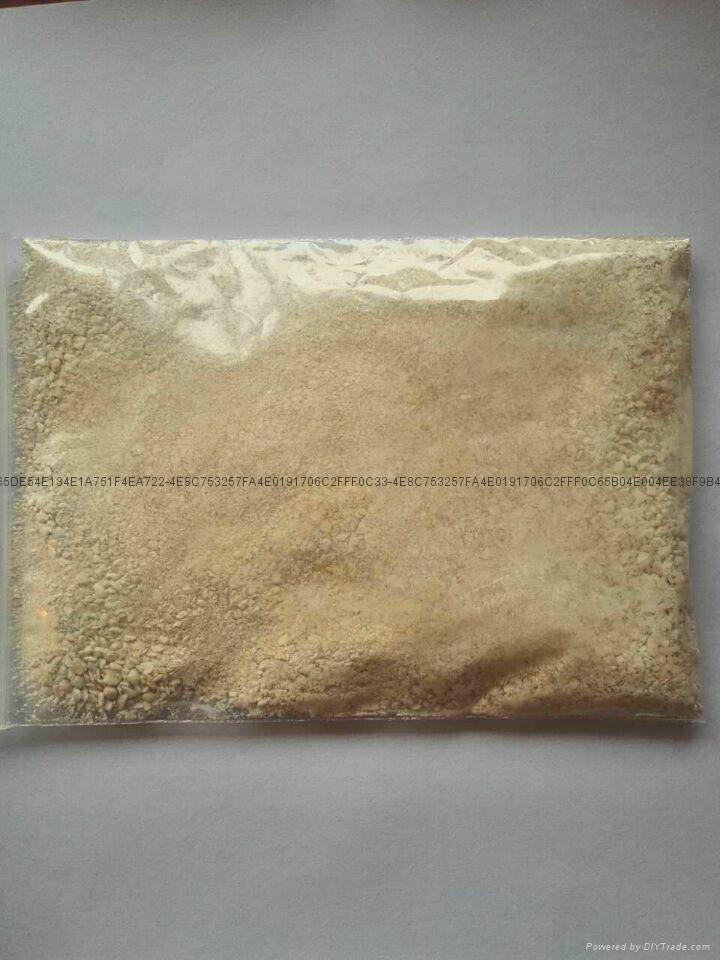 吡唑醚菌酯中间体吡唑醇年产700吨。 3