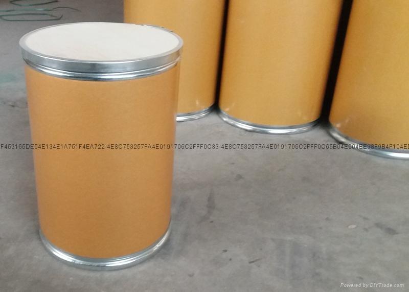吡唑醚菌酯中间体吡唑醇年产700吨。 4