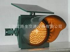 Solar yellow flash light