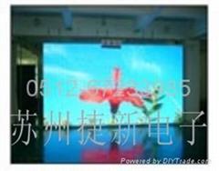 蘇州LED室內全彩顯示屏