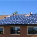 APP 5000W solar power system