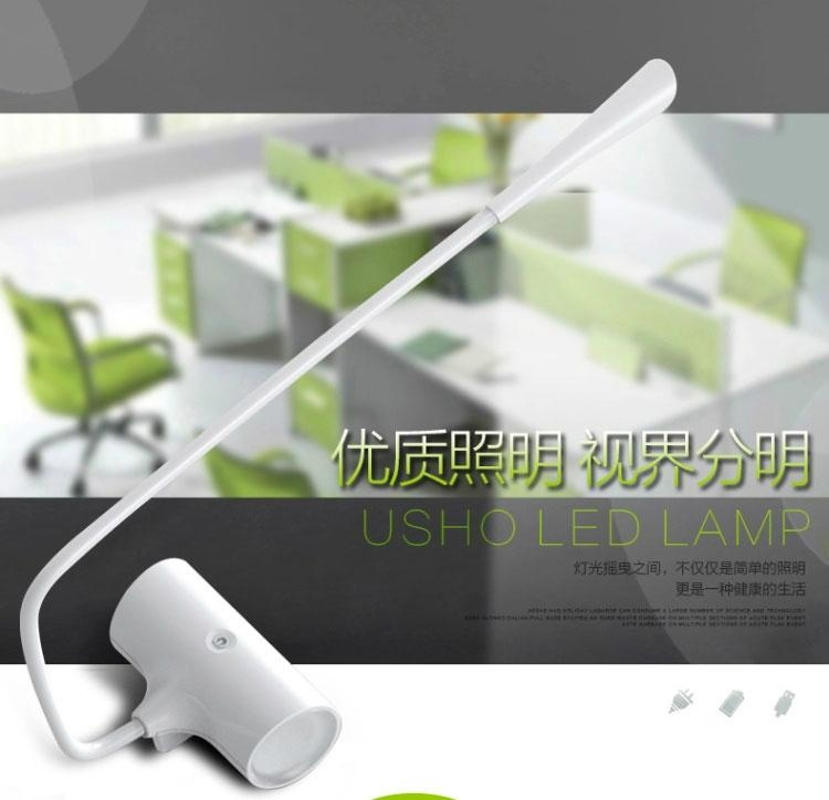 Rechargeable led desk lamp for student 2W USB LED Reading lamp led table lamp,r 3