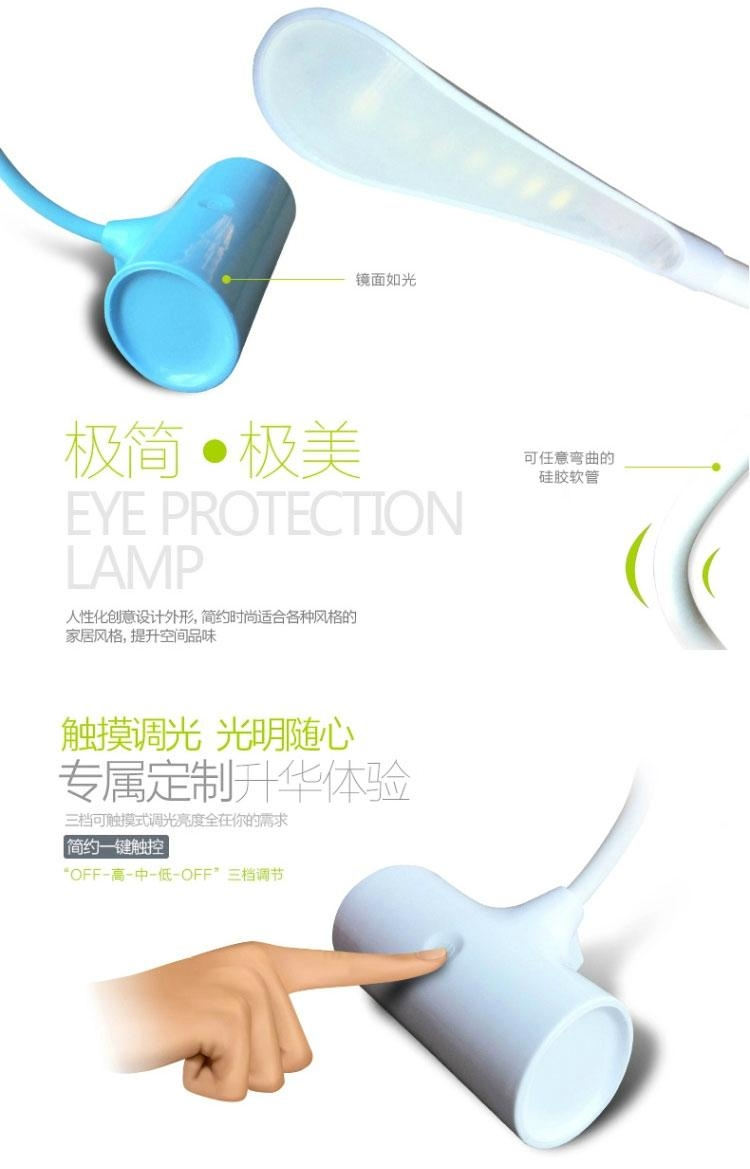 Rechargeable led desk lamp for student 2W USB LED Reading lamp led table lamp,r 6