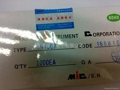 香港威王电子供应 1N4007