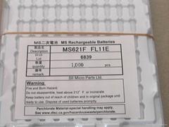 香港威王供应 日本SEIKO MS621F-FL11E 锂可充电池