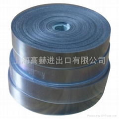 Cellulose Acetate Film for shoelace tipping