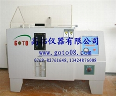 Intelligent salt spray test machine