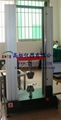Pull-pressure testing machine (double column) 1