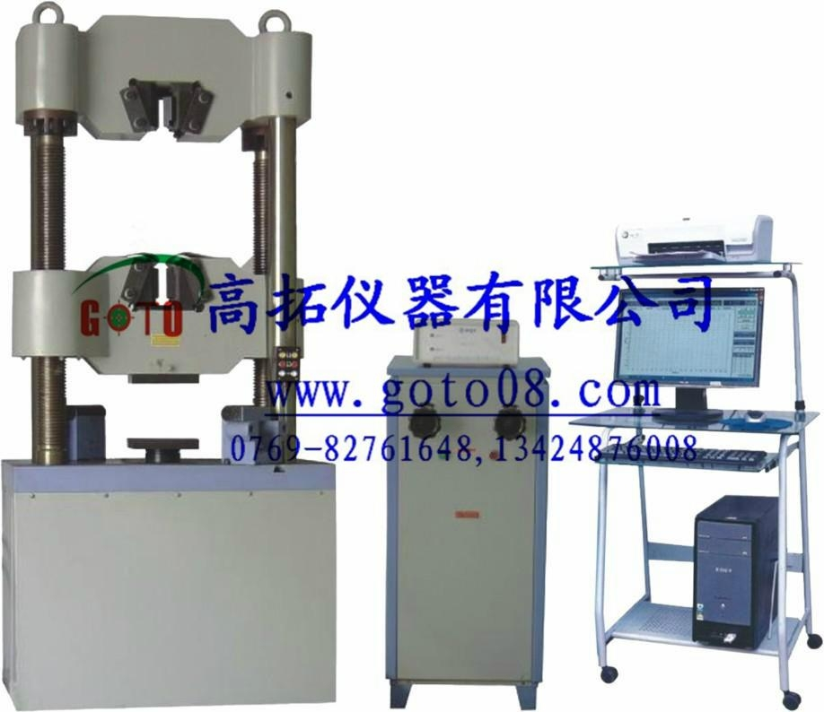 Electronic Product Testing Instruments : Universal testing machine hydraulic type gl goto