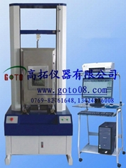 High and low temperature tensile testing machine