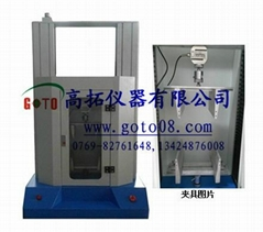 Automobile fuel consumption meter ( display ), fuel consumption meter