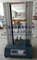 Three point bending test machine