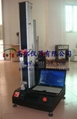 Tensile testing machine (PC-style)