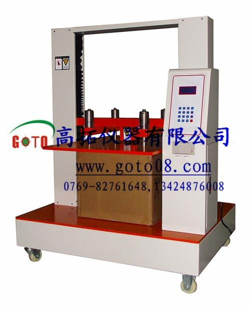 Testing Electronic Products For Companies : Tensile testing machine pc style gl goto china