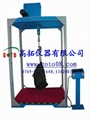 Bags Oscillation impact test machine