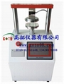 side compression testing machine
