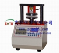 side compression testing machine 2