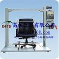 辦公椅扶手側壓耐久測試機