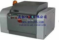 RoHS重金屬檢測儀廣東直銷 1