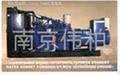 MTU柴油发电机组