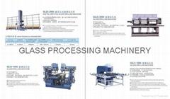 Glass Automatic Drilling Machine
