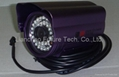 LCF-23IRI RS232 CCTV Camera