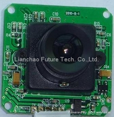 LCF-23M(0706 Protocol) RS232 Serial Camera  Module (Hot Product - 1*)