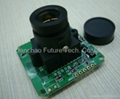 2MP(1600X1200)  RS232 Serial JPEG CAMERA