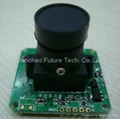 2MP(1600X1200) Serial RS232 JPEG CAMERA MODULE