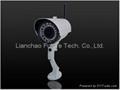 2.0 Megapixel WIFI IR Waterproof IP Camera