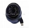 32G AVI H.264 TF Card Camera