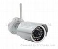 2.0MP P2P WIFI  waterproof IP Camera