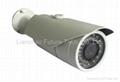 Low LUX IR Waterproof  day and ningt IP Camera