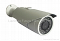 Day and night IR Waterproof IP Camera 1