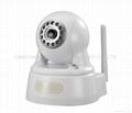 H.264 2MP IP Camera/IR waterproof IP camera