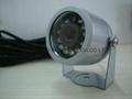 0.3MP Serial JPEG Waterproof Camera