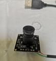 1080P USB Camera Module