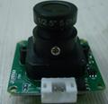 5.0mp TTL Camera Module 1