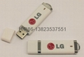 第二代打火机U盘 LG公司定制的年庆纪念U盘 3