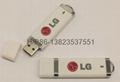 第二代打火机U盘 LG公司定制的年庆纪念U盘 5